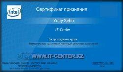 IT-Center - Признание Intel
