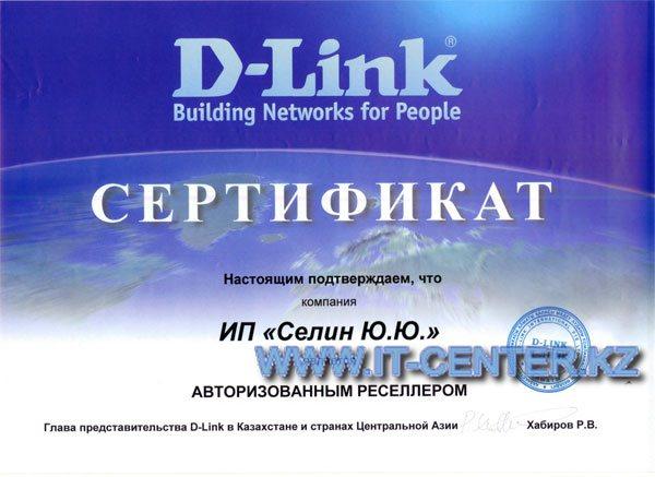 IT-Center - Партнер D-Link