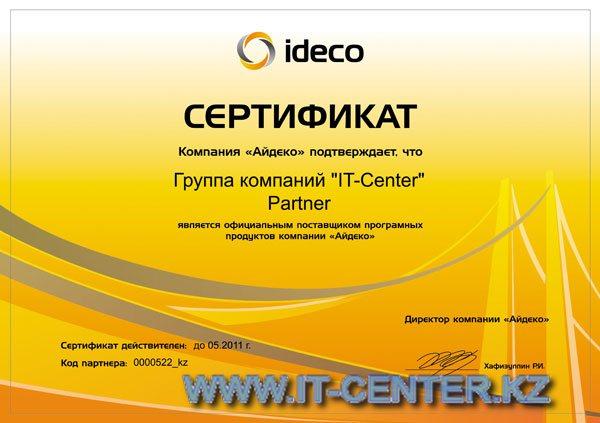 IT-Center - Партнер IDECO